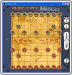Chinese Chess 1.0 – Chơi game cờ tướng trên máy tính